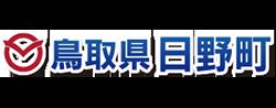 日野町教育委員会