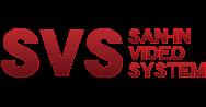 山陰ビデオシステム